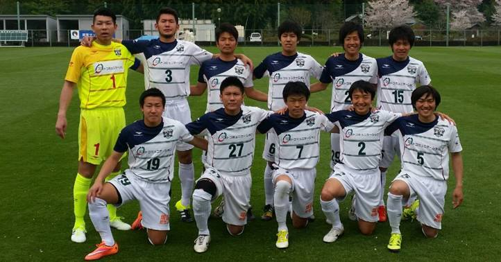 2016関東サッカーリーグ1部前期2節vsさいたまSC