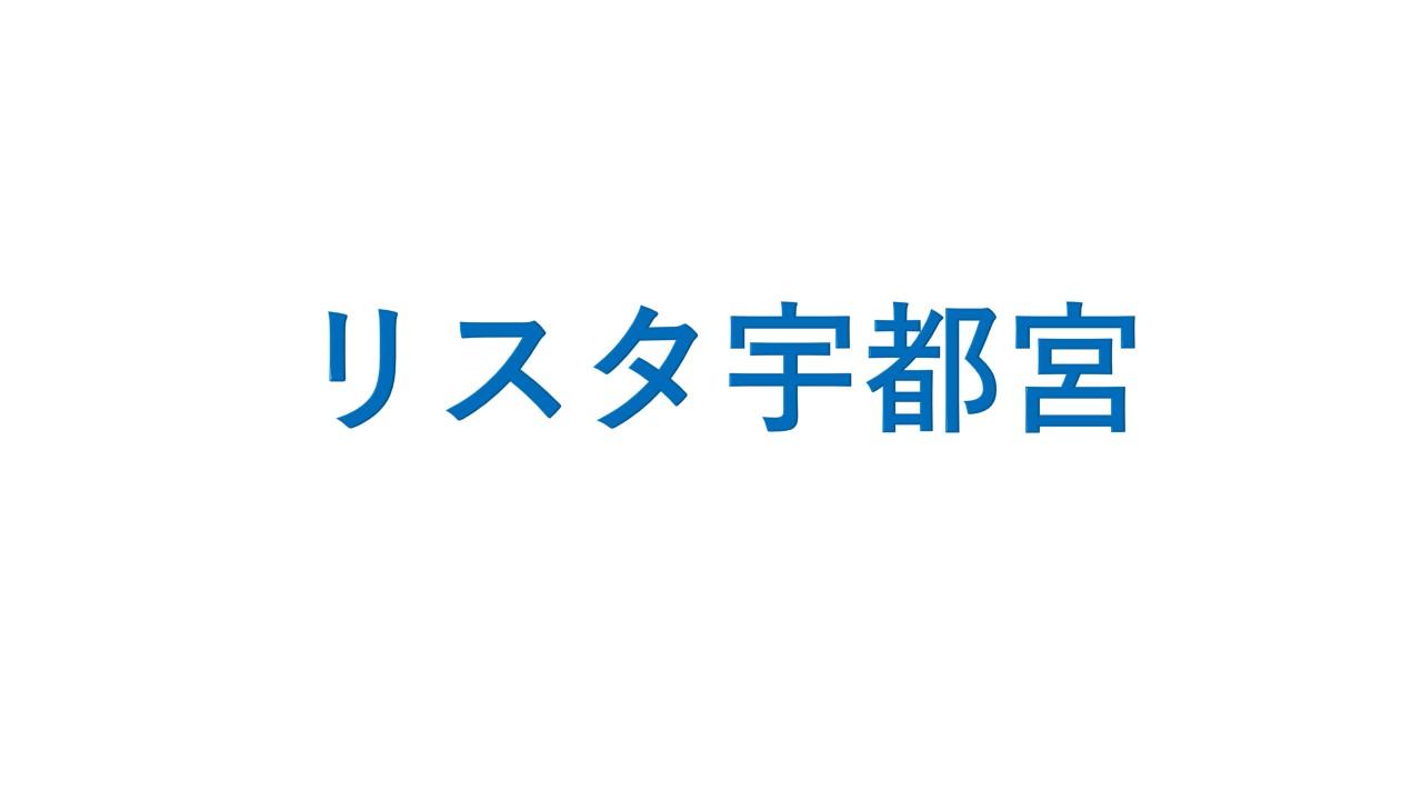 栃木県社会人サッカーリーグ1部第6節